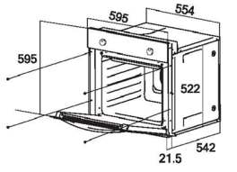 Духовой шкаф ORE VS60