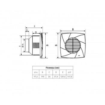 Вытяжной вентилятор Cata CB-100 Plus